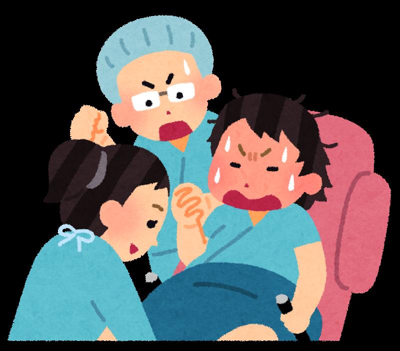 陣痛の始まりは生理痛のような痛み?