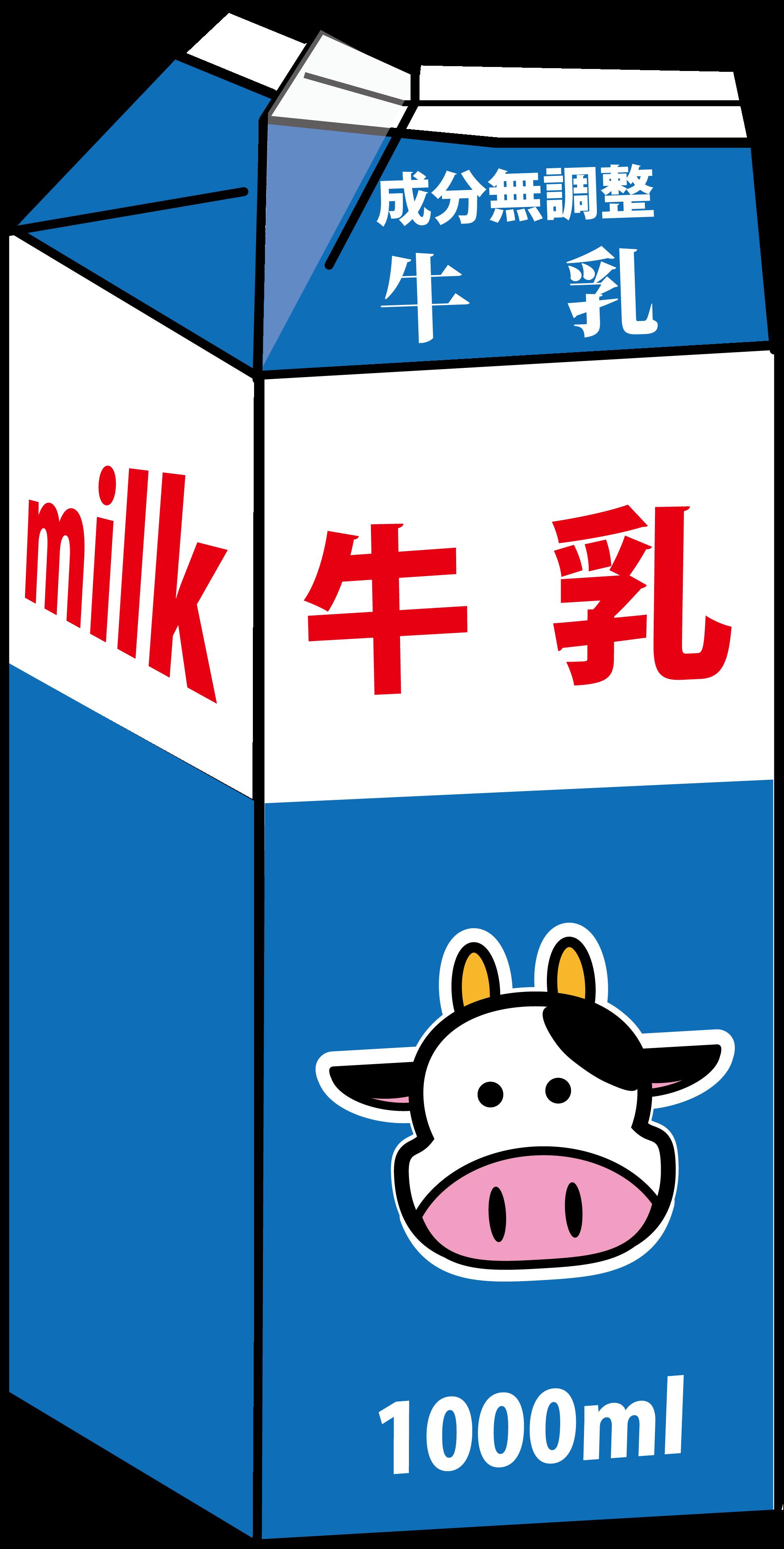 赤ちゃんの牛乳、いつから与える?アレルギーをおこさないためのポイント
