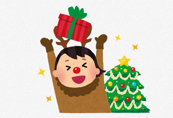 クリスマスプレゼントの渡し方 子供が喜ぶ